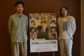 映画『泣き虫しょったんの奇跡』松田龍平さんと豊田利晃監督に名古屋でインタビュー