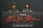 【10/20~】名古屋テレビ塔でVR DIVE「ダムド・タワー -ホスピタル・サイト-」開催!桃月なしこさんが0号被験