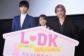 「ちゅかれた?」に胸きゅん!映画『L♡DK ひとつ屋根の下、「スキ」がふたつ。』名古屋の舞台挨拶に上白石萌音さん、杉野遥亮さん、横浜流星さんが登壇!