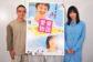 水川あさみさんから怒鳴られ続け「図太さがシンクロした」と濱田岳さん 映画『喜劇 愛妻物語』インタビュー