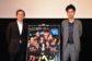 「初めて親が褒めてくれた」成田凌さん初主演映画『カツベン!』周防正行監督と愛知津島で舞台挨拶