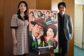 「大泉さんは痛みに弱い!私のほうが痛いのに!」小池栄子さんからの指摘に大反論の大泉洋さん 映画『グッドバイ~嘘からはじまる人生喜劇~』名古屋でインタビュー