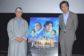 「はらからのような関係」佐藤浩市さんが火野正平さんと映画『Fukushima 50』名古屋試写会の舞台挨拶に登壇